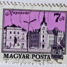 Sellos: SELLO DE HUNGRIA 7 FT - 1975 - CIUDADES - USADO SIN SEÑAL DE FIJASELLOS. Lote 244995585
