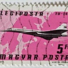 Sellos: SELLO DE HUNGRIA 7 FT - 1975 - AVIONES - USADO SIN SEÑAL DE FIJASELLOS. Lote 244995855