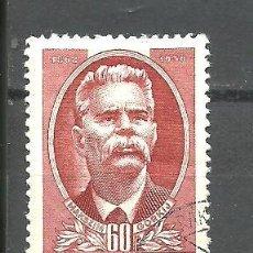 Sellos: HUNGRIA 1951 . YVERT NRO. 1002 - USADO. Lote 245114720