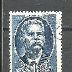 Sellos: HUNGRIA 1951 . YVERT NRO. 1003 - USADO. Lote 245114815