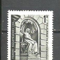 Sellos: HUNGRIA 1961 . YVERT NRO. 1467 - USADO. Lote 245115330