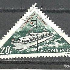 Sellos: HUNGRIA 1963 . YVERT NRO. 1552 - USADO. Lote 245115465