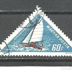Sellos: HUNGRIA 1963 . YVERT NRO. 1554 - USADO. Lote 245115555