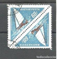 Sellos: HUNGRIA 1963 . YVERT NRO. 1554- DOBLE - USADO. Lote 245115640