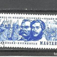 Sellos: HUNGRIA 1964 . YVERT NRO. 1642 - USADO. Lote 245115870