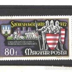 Sellos: HUNGRIA 1972 . YVERT NRO. 2250 - USADO. Lote 245116535
