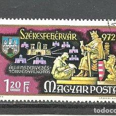 Sellos: HUNGRIA 1972 . YVERT NRO. 2251 - USADO. Lote 245116620