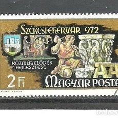 Sellos: HUNGRIA 1972 . YVERT NRO. 2252 - USADO. Lote 245116680