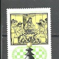 Sellos: HUNGRIA 1974 . YVERT NRO. 2373 - USADO. Lote 245117435