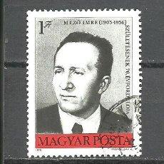 Sellos: HUNGRIA 1975 . YVERT NRO. 2461 - USADO. Lote 245118160