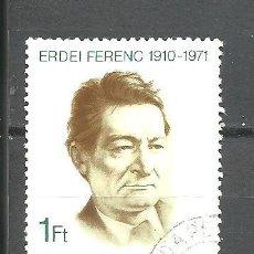 Sellos: HUNGRIA 1980 . YVERT NRO. 2751 - USADO. Lote 245118695