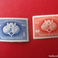 Sellos: *HUNGRIA, 1949, 75 ANIVERSARIO DE LA U.P.U., YVERT 916/7. Lote 245559570