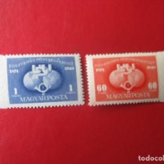 Sellos: *HUNGRIA, 1949, 75 ANIVERSARIO DE LA U.P.U., YVERT 916/7. Lote 245559900