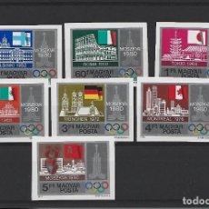Sellos: HUNGRIA 1979 MICHEL 3355/61 B SIN DENTAR. Lote 245560350