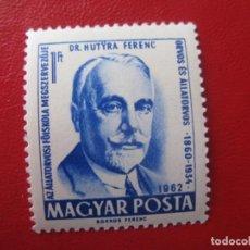 Sellos: *HUNGRIA, 1962, PERSONAJES CELEBRES, YVERT 1492. Lote 245562610