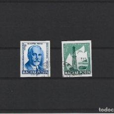 Sellos: HUNGRIA 1962 MICHEL 166B Y 1872B CUÑADO. Lote 245574965