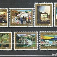 Selos: HUNGRIA - 1973 - MICHEL 2878/2884 - USADO. Lote 246901985