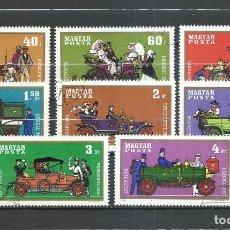 Selos: HUNGRIA - 1970 - MICHEL 2564/2571 - USADO. Lote 246902555