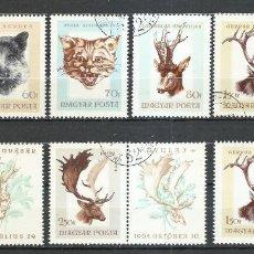 Selos: HUNGRIA - 1966 - MICHEL 2255/2261 - USADO. Lote 246903140