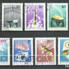 Selos: HUNGRIA - 1965 - MICHEL 2101/2109 - USADO. Lote 246903325