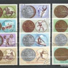 Selos: HUNGRIA - 1965 - MICHEL 2089/2100 - USADO. Lote 246903375