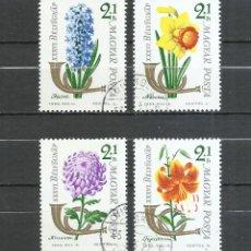 Selos: HUNGRIA - 1963 - MICHEL 1967/1970 - USADO. Lote 246903680