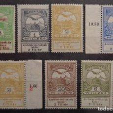 Sellos: HUNGRIA 1913. Lote 247378390