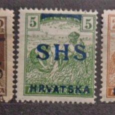 Sellos: HUNGRIA SHS HRVATSKA. Lote 247384080