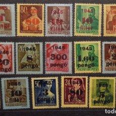 Sellos: HUNGARIA. Lote 247781900