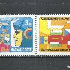Sellos: HUNGRIA - 1973 - MICHEL 2864** MNH. Lote 262595260