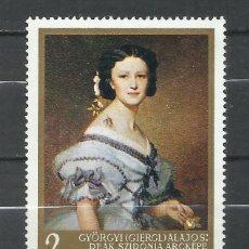 Selos: HUNGRIA - 1967 - MICHEL 2334** MNH. Lote 249524680