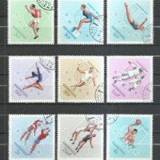 Selos: HUNGRIA - 1965 - MICHEL 2153/2161 - USADO. Lote 251191480