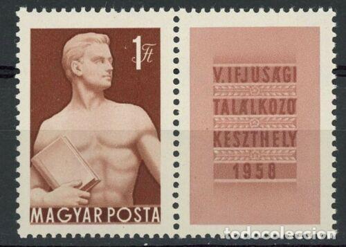HUNGRÍA 1958 IVERT 1247 *** 5º FESTIVAL DE LA JUVENTUD (Sellos - Extranjero - Europa - Hungría)