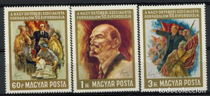 HUNGRIA 1967 IVERT 1925/7 *** 50º ANIVERSARIO DE LA REVOLUCIÓN RUSA DE OCTUBRE - LENIN (Sellos - Extranjero - Europa - Hungría)