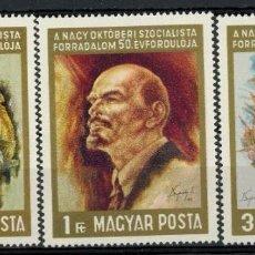 Sellos: HUNGRIA 1967 IVERT 1925/7 *** 50º ANIVERSARIO DE LA REVOLUCIÓN RUSA DE OCTUBRE - LENIN. Lote 254390945