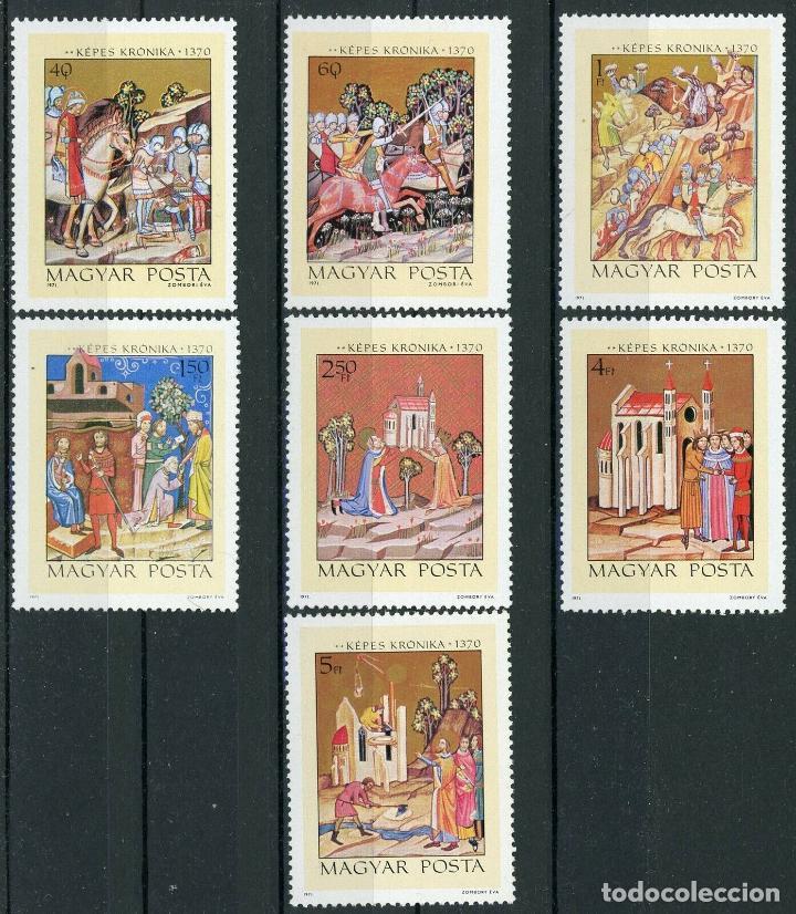 HUNGRIA 1971 IVERT 2185/91 *** MINIATURAS DE LAS CRÓNICAS KEPES DEL AÑO 1370 - ARTE (Sellos - Extranjero - Europa - Hungría)
