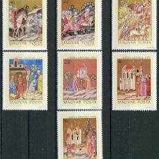 Sellos: HUNGRIA 1971 IVERT 2185/91 *** MINIATURAS DE LAS CRÓNICAS KEPES DEL AÑO 1370 - ARTE. Lote 254392565
