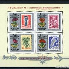 Sellos: HUNGRIA 1971 HB IVERT 88 *** CENTENARIO DEL SELLO HUNGARO. Lote 254393480