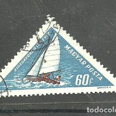Sellos: HUNGRIA 1963 . YVERT NRO. 1554 - USADO. Lote 254753650