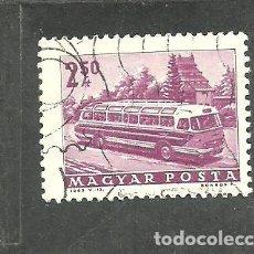 Sellos: HUNGRIA 1963 . YVERT NRO. 1563 - USADO. Lote 254753765