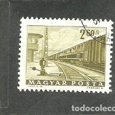 Sellos: HUNGRIA 1963 . YVERT NRO. 1570 - USADO. Lote 254753905