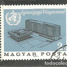 Sellos: HUNGRIA 1966 . YVERT NRO. 1827 - USADO. Lote 254754215