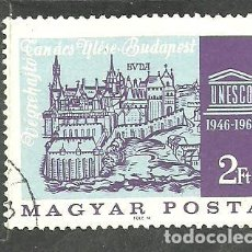 Sellos: HUNGRIA 1966 . YVERT NRO. 1828 - USADO. Lote 254754315