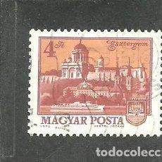 Sellos: HUNGRIA 1973 . YVERT NRO. 2310 - USADO. Lote 254754425