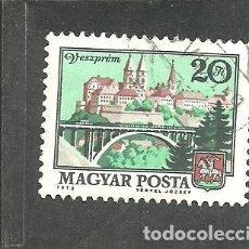 Sellos: HUNGRIA 1973 . YVERT NRO. 2312 - USADO. Lote 254754455