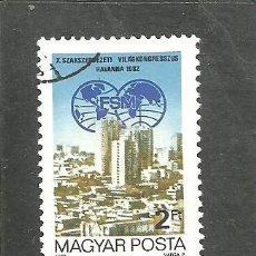Sellos: HUNGRIA 1982 . YVERT NRO. 2794 - USADO. Lote 254754550