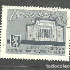 Sellos: HUNGRIA 1959 - VIÑETA BLOQUE DEL ESTE - BERLIN - USADO. Lote 255006345