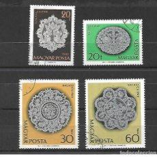 Sellos: ENCAJES Y BORDADOS , DE HALAS. HUNGRÍA. SELLOS AÑOS 1960/4. Lote 255347210