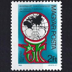 Timbres: 1983 HUNGRÍA MICHEL 3622 YVERT 2863 CONGRESO MUNDIAL DE ESPERANTO. MNH** NUEVOS SIN FIJASELLOS. Lote 259309885