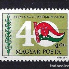 Timbres: 1986 HUNGRÍA MICHEL 3827 YVERT 3040 ANIVERSARIO BOY SCOUTS MNH** NUEVOS SIN FIJASELLOS. Lote 259312410